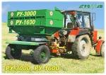 Рассеиватель минеральных удобрений РУ-3000
